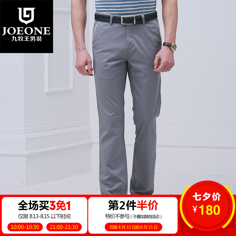 【特价】九牧王休闲裤正品男装夏商务休闲中腰直筒男裤JB152202T