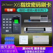 磁力锁电插锁门禁锁刷卡密码玻璃门铁门电磁锁电子门禁系统套装