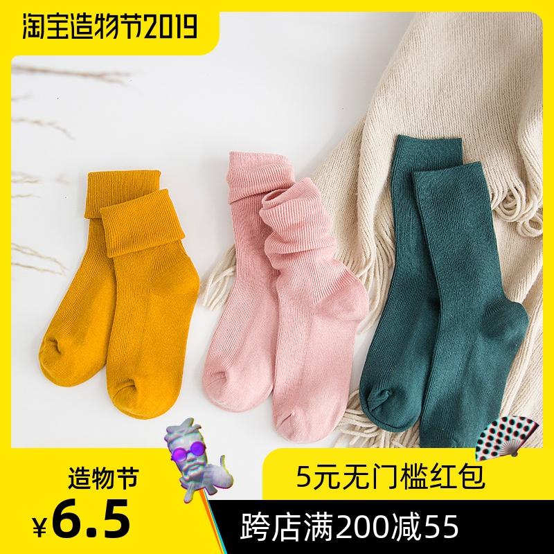 一期一会纯色堆堆袜简约学院风少女透气可爱甜美平边中筒袜