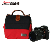 Gini 61130 oblique carry mini single shoulder photography package digital micro Dansoni A7R2 camera bag womens bag
