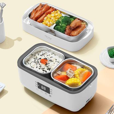 蒸煮电热饭盒智能加热保温可插电便当盒学生上班族双层蒸饭带饭盒