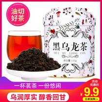 序木堂黑乌龙茶木炭技法油切黑乌龙茶叶浓香型乌龙