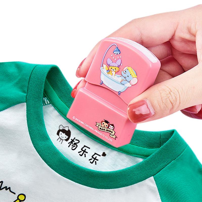 名字贴姓名贴幼儿园宝宝刺绣防水印章可免缝儿童衣贴定制衣服标签