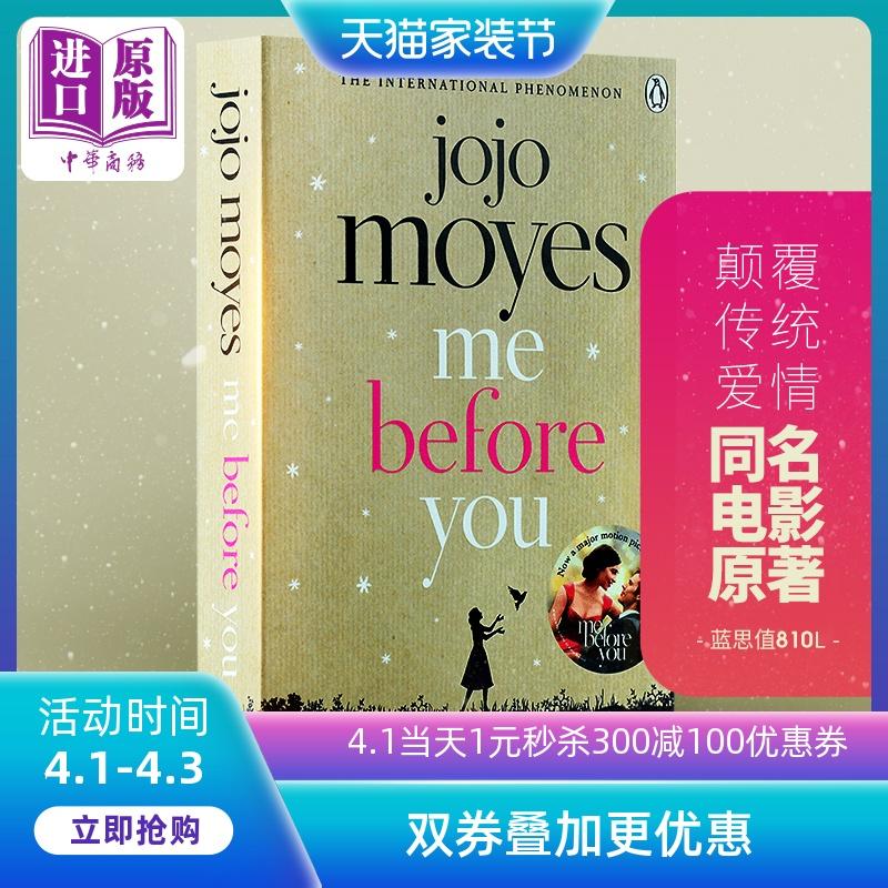 【中商原版】遇见你之前 我就要你好好的 英文原版 Me Before You 爱情小说 乔乔·莫伊丝 可另搭2666 大小谎言 Jojo Moyes