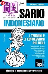 领5元券购买【中商海外直订】Frasario Italiano-Indonesiano E Vocabolario Tema...