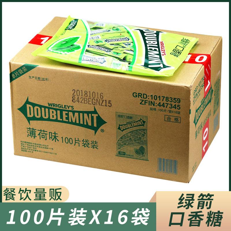 绿箭口香糖100片装X16袋整箱箭牌薄荷味清新口气接吻口嚼糖餐饮装
