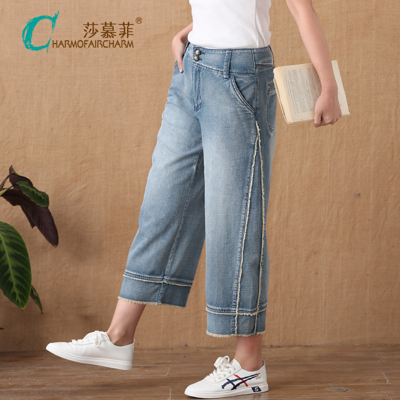 Shamufi spring and summer new product pure cotton wide leg 7-inch thin jeans loose and thin woolen wide leg pants flared pants women