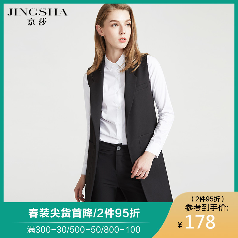 Vest women's medium length 2020 spring summer new women's black vest slim suit sleeveless jacket