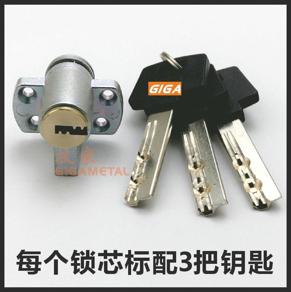四孔酒店门锁芯宾馆刷卡锁芯磁卡电子感应锁芯适用于必答bete锁芯