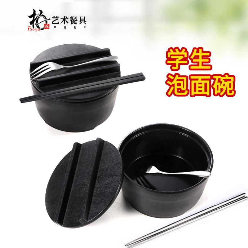 泡面碗带盖学生宿舍易清洗黑饭盒满17.40元可用3.48元优惠券