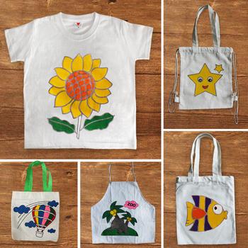 儿童手绘白色T恤衫幼儿园手工DIY涂色涂鸦绘画空白纯棉加厚文化衫