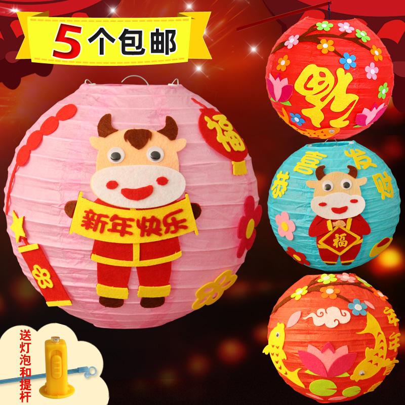 儿童手工灯笼制作diy材料包 幼儿园春节牛年新年花灯挂饰装饰自制