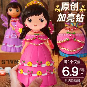 领5元券购买涂色玩具石膏娃娃彩绘绘画存钱罐