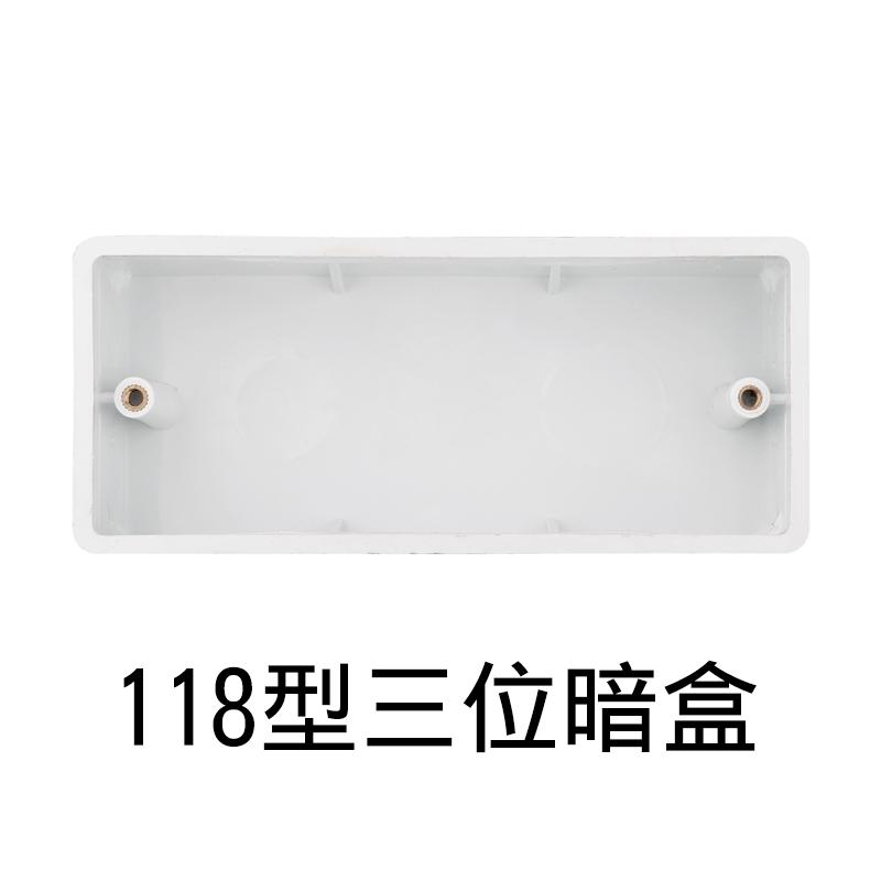 Коробки для розеток Артикул 35445165274