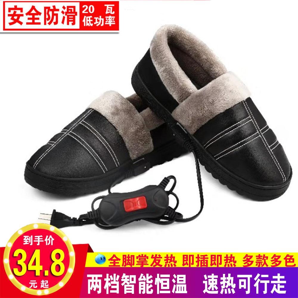 Теплые коврики / обогреватели для ног Артикул 559983839579