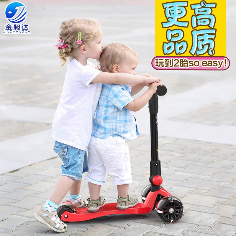 金昶达儿童滑板车1-2-3-6岁闪光滑滑溜溜车小孩女宝宝单脚划板车