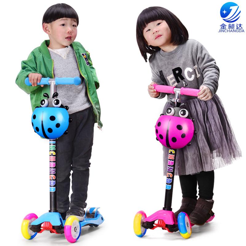 金昶達 兒童滑板車3輪閃光滑滑車三輪四輪3~6歲寶寶踏板滑輪車