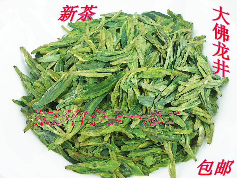 2020年新茶葉の香りが強い高山緑茶の正統新昌大仏竜井茶雨前茶春茶250 g