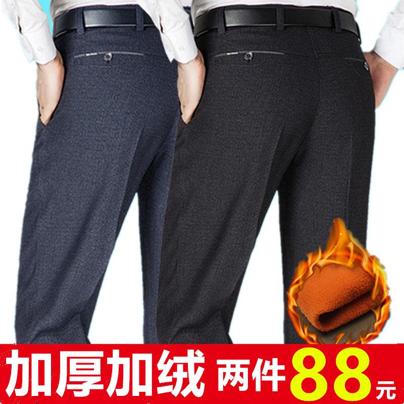 冬季中老年男裤加绒加厚高腰深档宽松父亲休闲西裤爸爸老人长裤子