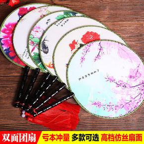 Другие вееры,  Дворец вентилятор классическая китайский ветер дуплекс группа вентилятор древний женщина вентилятор сын китайский одежда китайский стиль танец вентилятор ретро кисточка круглый вентилятор, цена 99 руб