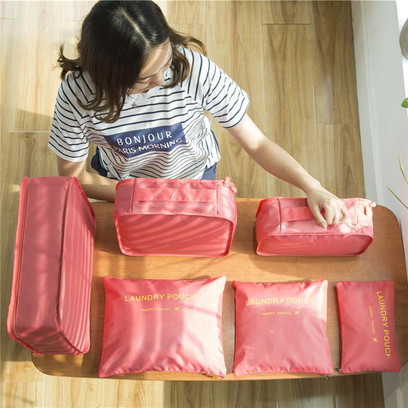旅行收纳袋套装衣服分类收纳包旅游行李箱整理袋衣物打包袋六件套