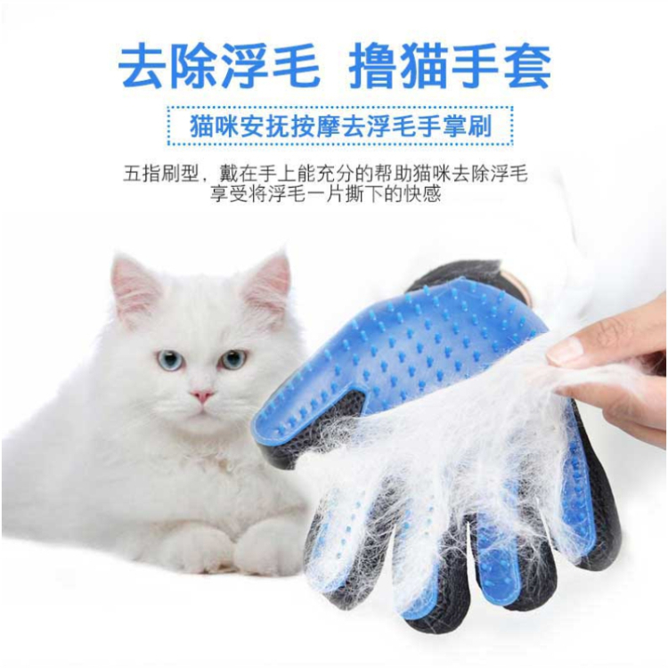 Cat gloves cat dog bath massage brush hair artifact pet cat products to float hair off palm brush