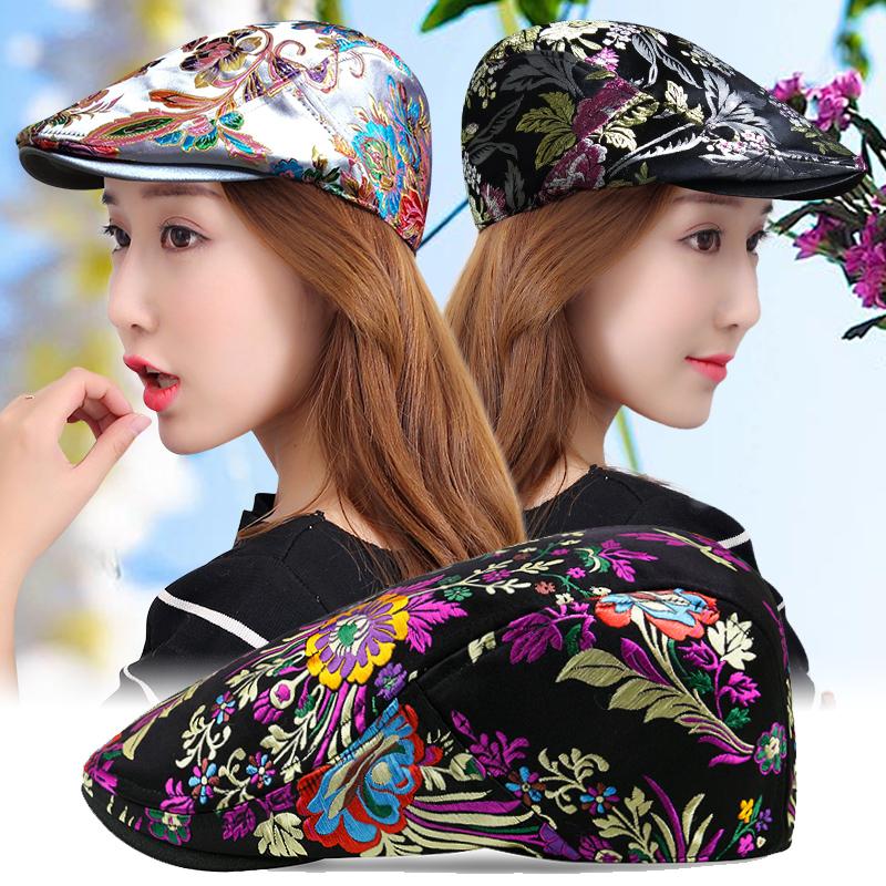 10月29日最新优惠贝雷帽女士韩版潮民族风花朵鸭舌帽