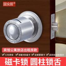 舊門換鎖通用型門鎖室內臥室房間木門門鎖免改孔不銹鋼家用房門鎖