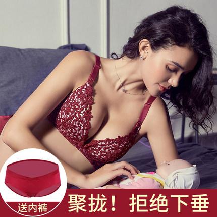 哺乳文胸孕妇内衣女套装喂奶产后怀孕期防下垂聚拢孕专用纯棉杯里