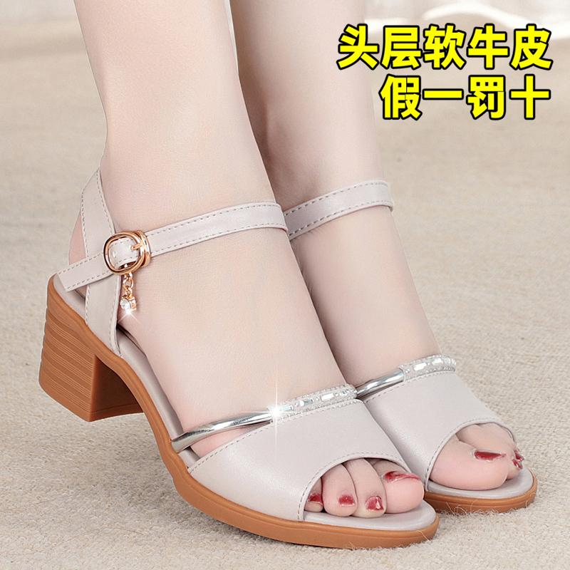 中老年女鞋凉鞋