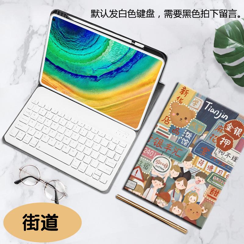 华为matepadpro平板保护套磁吸键盘10.8寸带笔槽m6电脑壳硅胶10.4