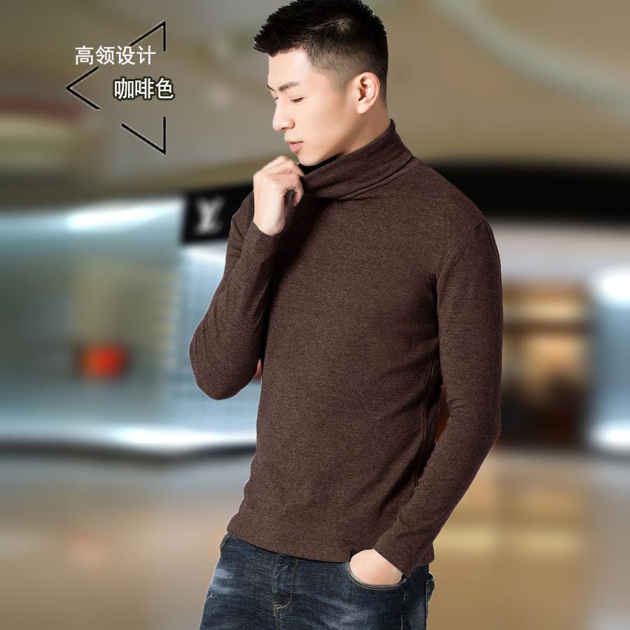包邮莫代尔棉男士半高领打底衫长袖修身秋冬季秋衣堆堆领中领t恤上衣