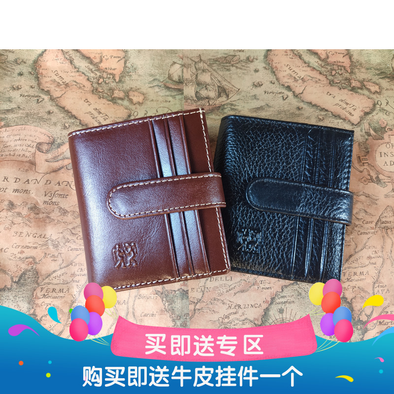 Hippie ladies purse 9715 small purse cowhide short short clip student business casual men and women neutral