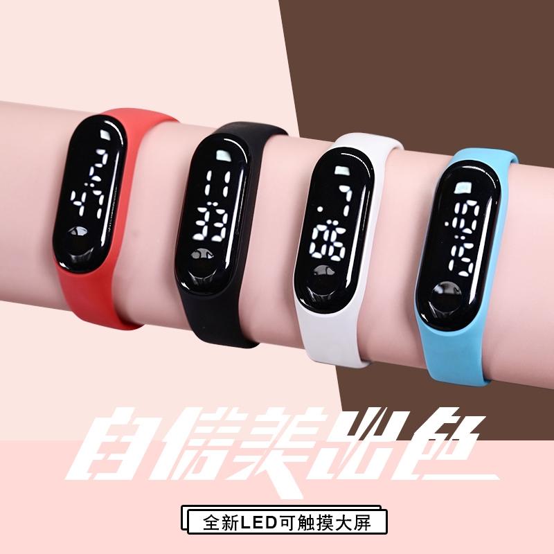 50米防水手表男女孩学生LED夜光电子表时尚潮流运动儿童简约手环