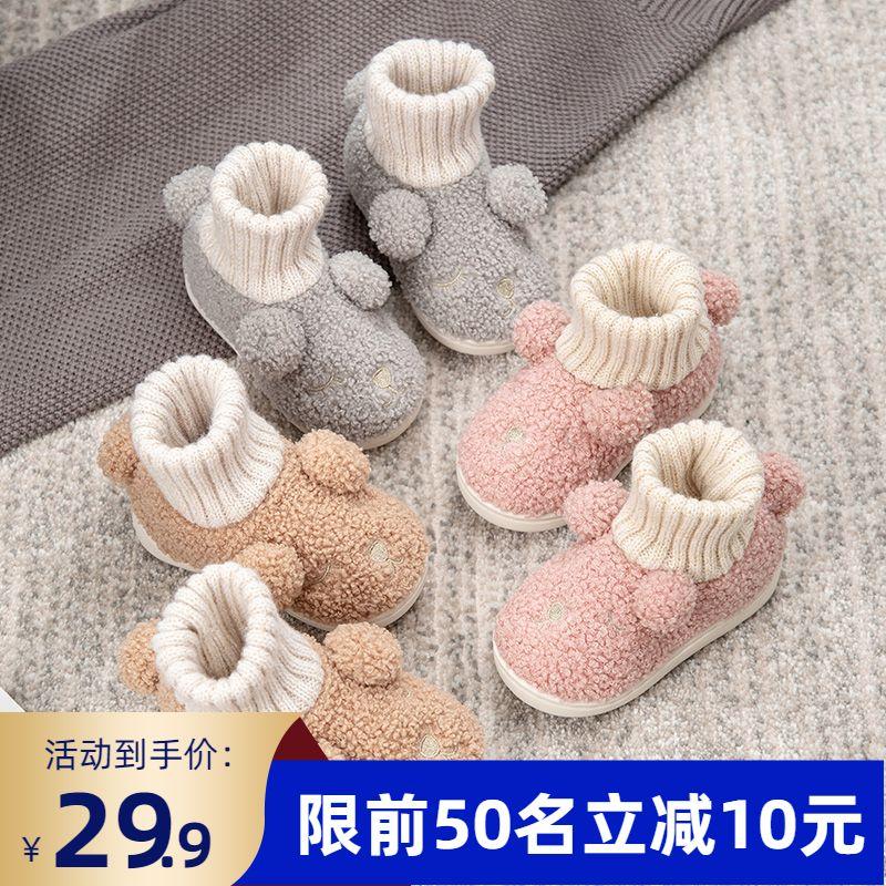 儿童包跟棉鞋冬季女童小女孩女宝宝棉拖鞋1-3岁2室内保暖家用冬天热销30件需要用券