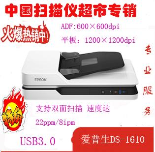 Сканеры Артикул 576302530338