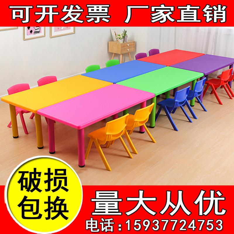 Детские наборы столов и стульев Артикул 557542928848