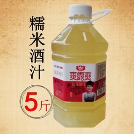 爽露爽5斤糯米酒桶装 湖北孝感米酒清米酒糯米甜酒酿醪糟汁水发酵图片