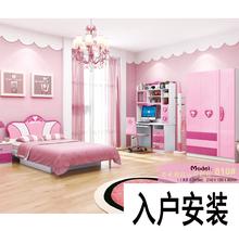 青少年儿童房卧室家具套装组合 女孩高箱储物床小孩衣柜学习书桌