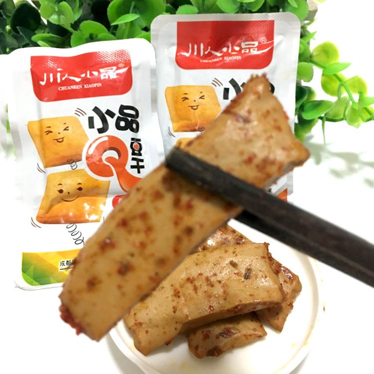 川人小品Q豆干四川特产豆腐干休闲零食500g烧烤麻辣卤香味独立包