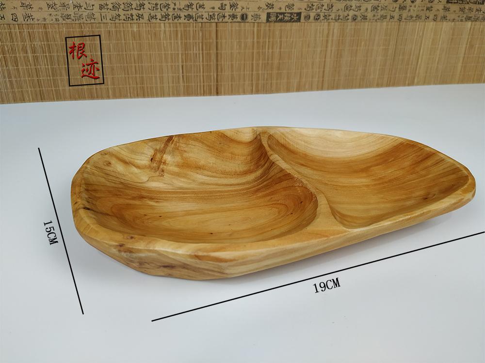 餐盘木制餐具干果小托盘茶盘杉木根雕实木分格水果糖果盘多格家用