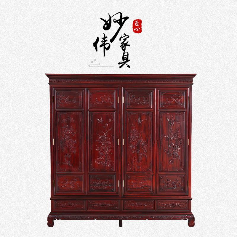 Мебель для дома Артикул 553718268889