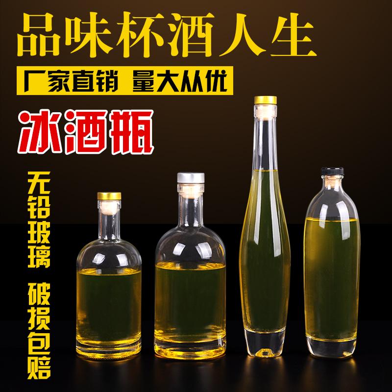 1斤のガラスの瓶を詰めて空っぽな瓶の高級な家庭のアイデアは透明な飲み物の青梅の楊梅の果実の飲み物の瓶を密封します。