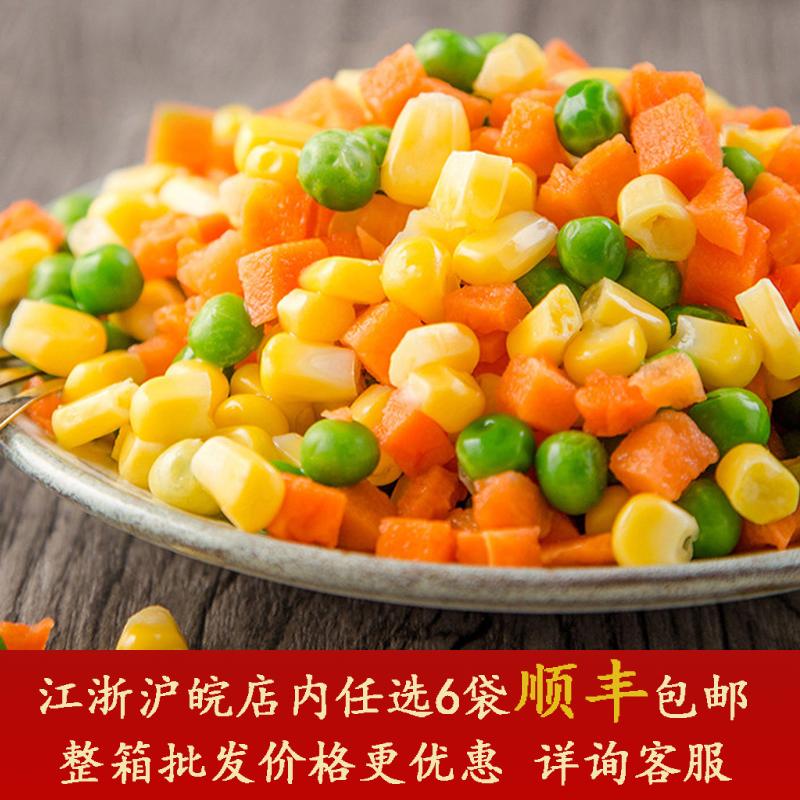 美式杂菜什锦菜冷冻蔬菜 速冻甜青豆玉米粒胡萝混合装炒饭披萨2