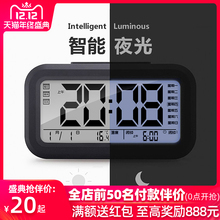 Polaris LED Student Alarm Clock Lazy Nocturnal Silence Creative Multifunctional Electronic Clock Bedside Children's Clock