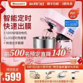 海氏HM740厨师机家用小型多功能全自动活面机商用揉面机和面机图片