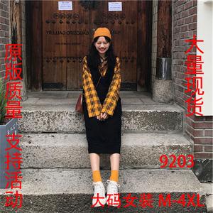 大码2020春秋韩版复古BF风宽松格子日系衬衫简约休闲背心裙两件套