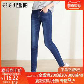 逸阳女裤2020春夏新款高腰牛仔女大码长裤小脚修身黑色铅笔裤1385