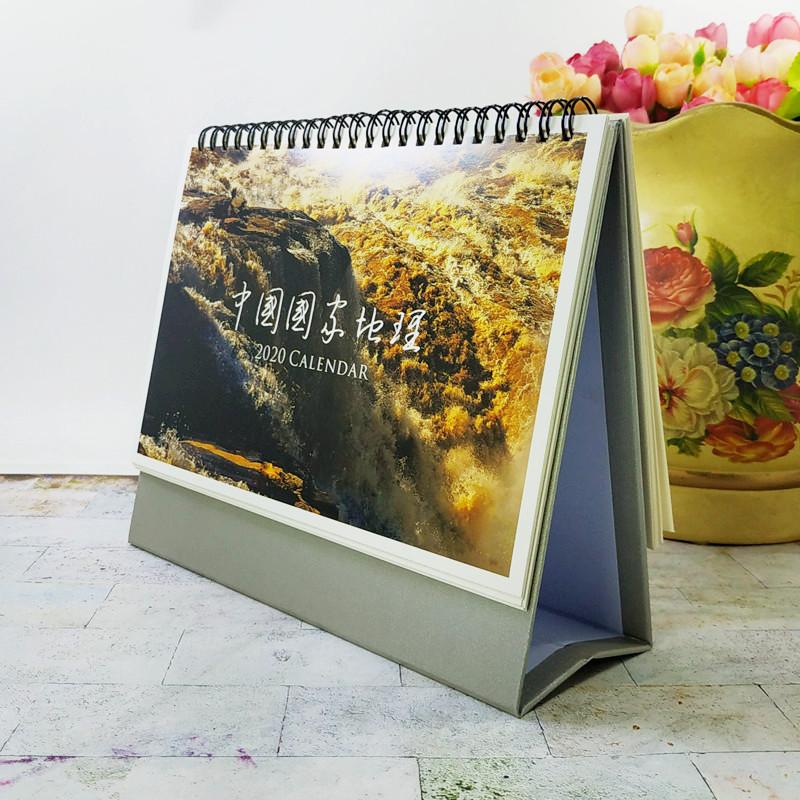 Календари Артикул 580341542384