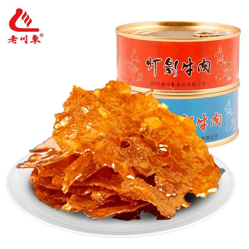 老川东灯影牛肉片80g*3四川特产即食麻辣牛肉干罐头成都小吃零食